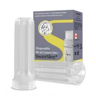Одноразовые контейнеры для бутылочки SweeSlee 90 мл, 50 шт