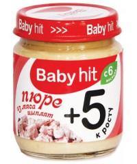 Пюре Baby Hit  из мяса Цыплят, , 58.00 руб., пюре Baby Hit, Baby Hit, Детское пюре