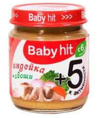 Пюре Baby Hit  индейка+овощи, , 52.00 руб., пюре Baby Hit, Baby Hit, Детское пюре