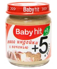 Пюре Baby Hit  Мясо Индейки с печенью, , 63.00 руб., пюре Baby Hit, Baby Hit, Детское пюре