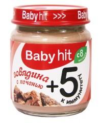 Пюре Baby Hit  Говядина+Печень, , 55.00 руб., пюре Baby Hit, Baby Hit, Детское пюре